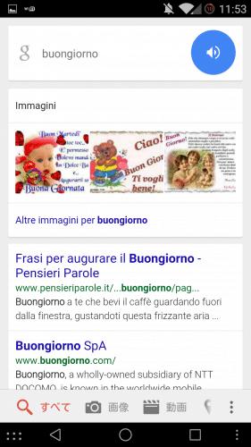 ok-google-multilingual13