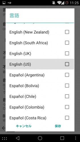 ok-google-multilingual6