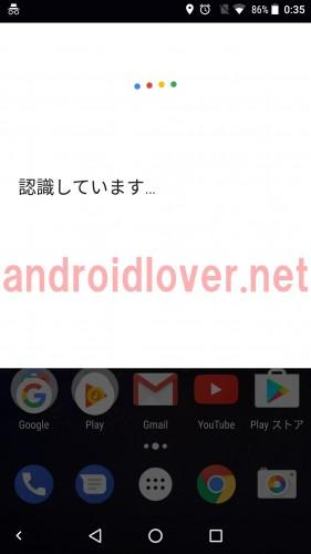 ok-google-o