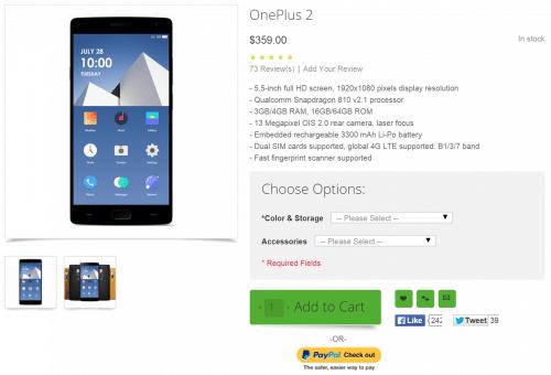 oneplus-2-oppomart