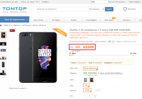 oneplus-5-tomtop1