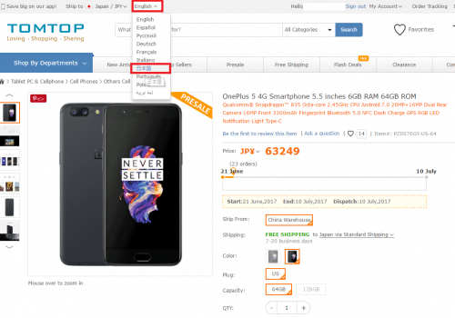 oneplus-5-tomtop3