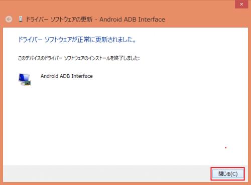 oneplus-one-adb-driver11