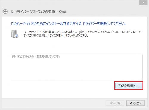 oneplus-one-adb-driver5
