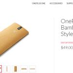OnePlus Oneの竹素材のリアカバー「OnePlus One Bamboo StyleSwap Cover」が49ドルで8月に販売開始。