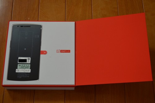 oneplus-one-review5