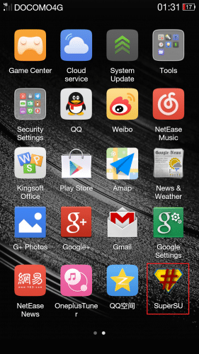 oneplus-one-root5