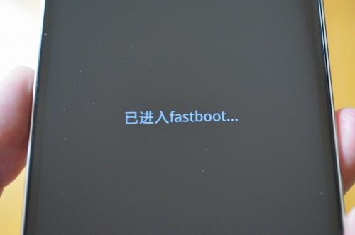 oneplusone-bootloader-unlock0