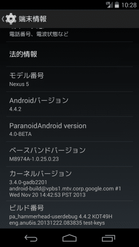 pa-4.4.2-beta12221