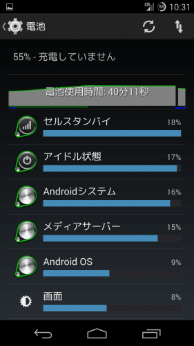 pa-4.4.2-beta122212