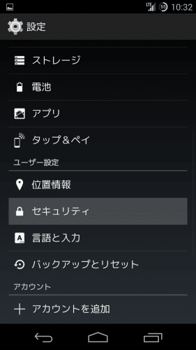 pa-4.4.2-beta122213