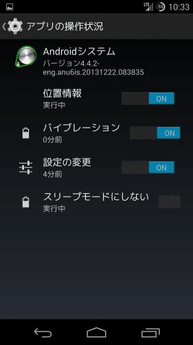 pa-4.4.2-beta122218