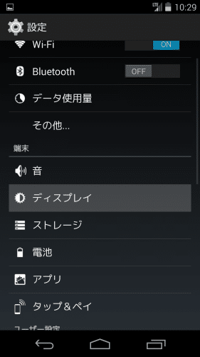 pa-4.4.2-beta12224