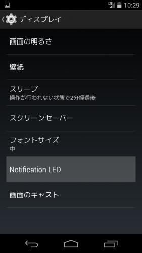 pa-4.4.2-beta12225