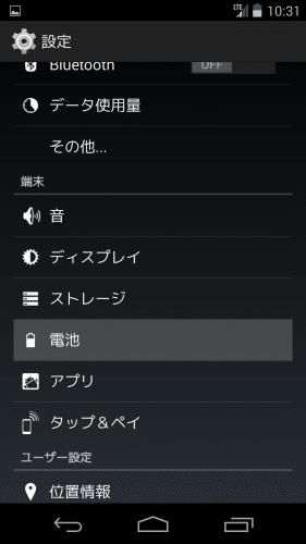 pa-4.4.2-beta12227