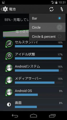 pa-4.4.2-beta12229