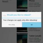 Galaxy Nexus(SC-04D)にParanoid Android 1.9.1aを導入。追加機能まとめ。