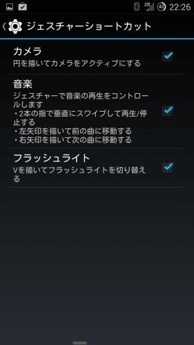 pa4.5-alpha2112