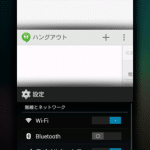 OnePlus OneにParanoidAndroid4.5 ALPHA2を導入。Android L風のアプリ起動履歴など新機能まとめ。