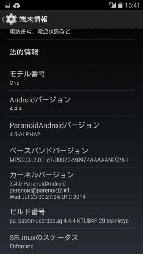 pa4.5-alpha215
