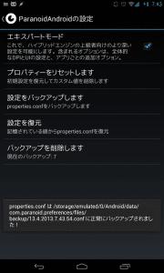 pacmanv22.0.25