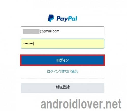 paypal26
