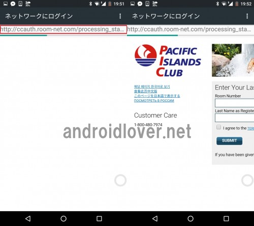 pic-guam-wifi-android3