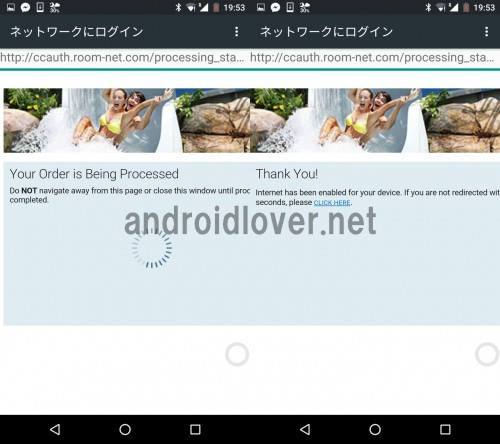 pic-guam-wifi-android5