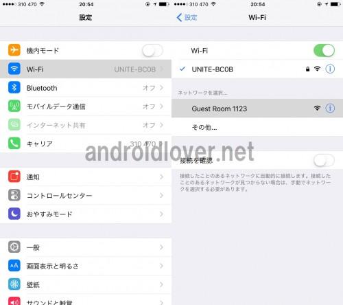 pic-guam-wifi-ios1