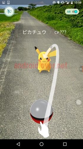 pokemon-go-gyro1