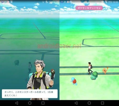 pokemon-go-pikachu1
