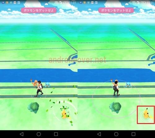 pokemon-go-pikachu4
