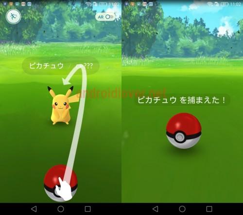 pokemon-go-pikachu5