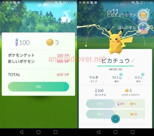 pokemon-go-pikachu6