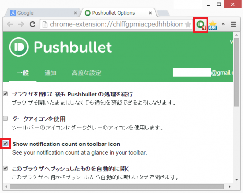 pushbullet-notification-count2
