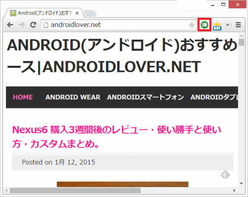 pushbullet-send-link-to-androi0