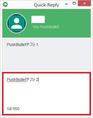 pushbullet-send-sms11