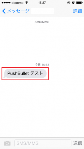 pushbullet-send-sms7