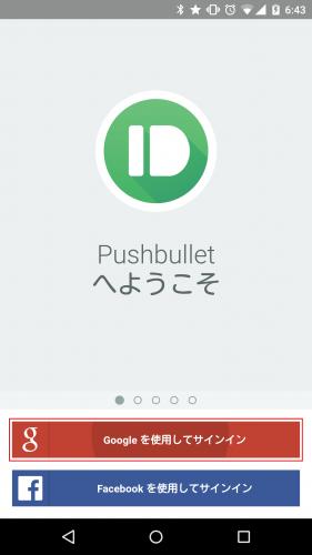pushbullet100.1