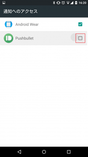 pushbullet100.5