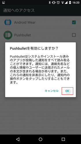 pushbullet100.6
