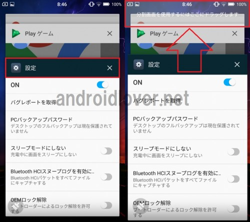 raijin-multi-window1