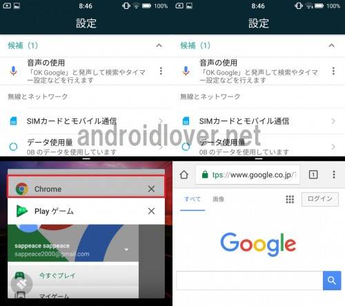 raijin-multi-window2