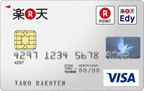 rakuten-card100