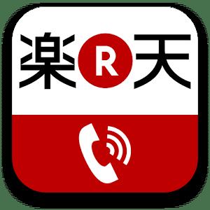 rakuten-denwa-app-logo