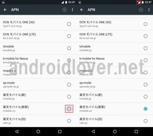 rakuten-mobile-apn-android28