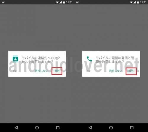rakuten-mobile-apn-android30