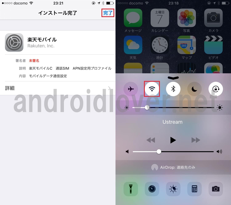 46414f565c 楽天モバイルの契約時期別APN設定方法(iPhone/Android)まとめ