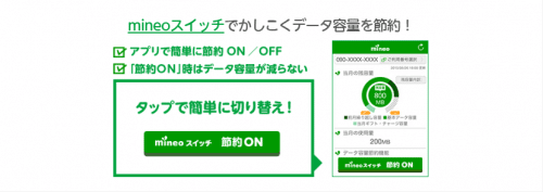 rakuten-mobile-low-speed-count1
