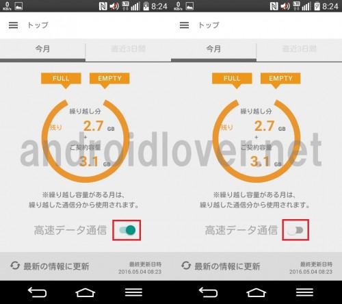 rakuten-mobile-low-speed-count3